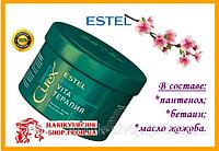 Интенсивная маска для поврежденных волос Estel Curex Therapy Эстель Курекс Терапи 500 мл,