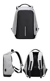 Рюкзак городской Антивор с USB зарядкой, серый