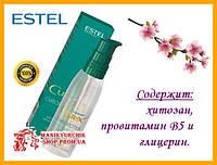 Сыворотка для секущихся кончиков волос для всех типов волос Estel CUREX THERAPY Эстель Курекс Терапи