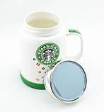 Чашка керамічна Starbucks з кришкою, 350 мл, фото 2