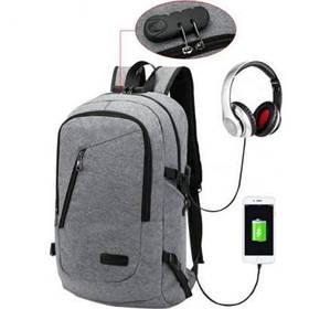 Молодежный рюкзак с блокировкой молнии и USB-разъемом для зарядки, серый