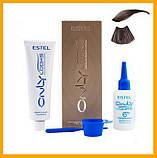 Фарба для брів і вій Estel Professional Only looks коричнева 50мл Естель Профешинал Онлі лукс, фото 2