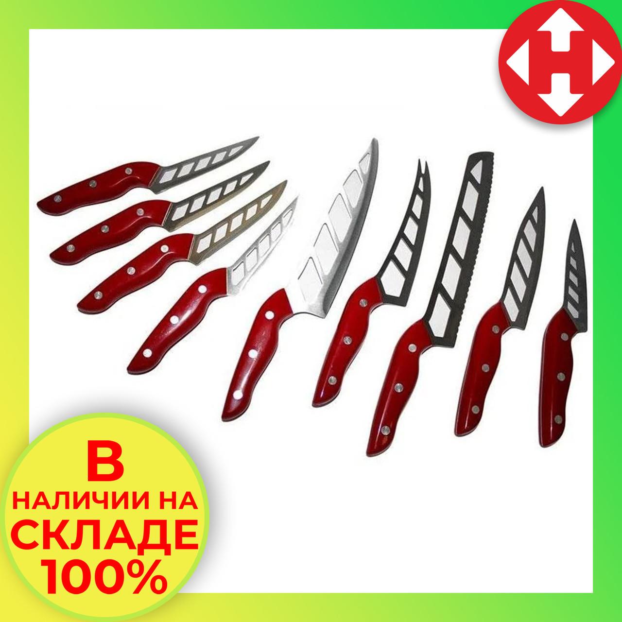 Распродажа! Набор аэроножей, Aero Knives set, профессиональные кухонные ножи, (9 ножей/уп.)