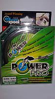 Нить плетенка Power Pro 0.28