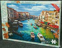Пазли Danko Toys Grand Canal 500 елементів