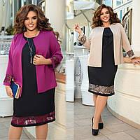 Костюм женский, большого размера, модный, пиджак и платье футляр,с кружевом, нарядный,повседневный, до 60 р-ра