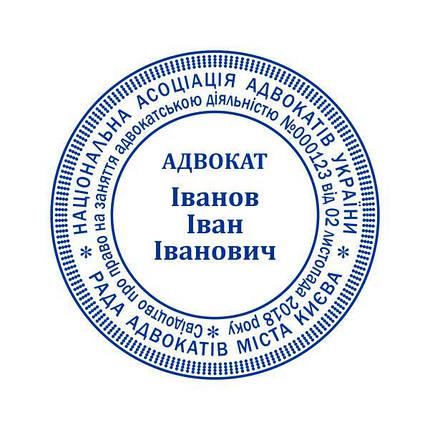 Печатка Адвоката 40 мм без оснастки, фото 2