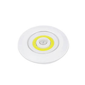 Смарт-світильник Activated Night Light, розумний нічник з датчиком руху і світла