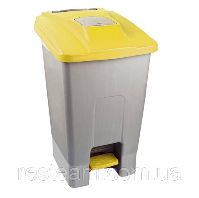 Бак мусорный 100л с педалью серый-желтый