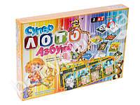 Супер лото Азбука 2в1. Danko toys ЛА2