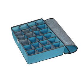 Органайзер для хранения нижнего белья и носков на 24 ячейки с крышкой, Голубой