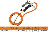 Набор для газовой пайки 2 кВт, 1 насадка, REXXER  RB-04-040, TOPEX 44E110,