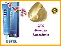 Крем-краска для волос Estel Essex Princess 9/00 Блондин для седины 60 мл,
