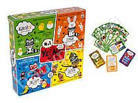Ролевая карточная игра YENOT ДаНетки 4в1. Danko toys YEN-02-01. Рус