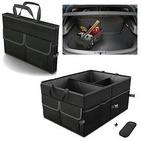 Органайзер в багажник авто складаний