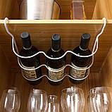 Полка подвесная металлическая для бутылок, банок, фото 2