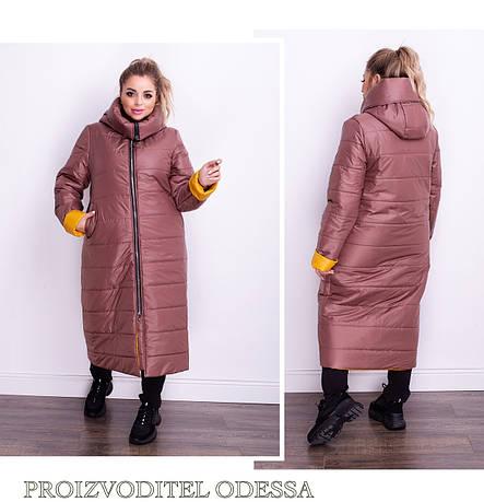 Довга тепла куртка з непромокаючої плащової тканини, капучіно, №252, 48-58р., фото 2