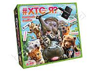 Настольная игра большая КТО Я Animals Selfie. DankoToys. HIM-04-01U Укр