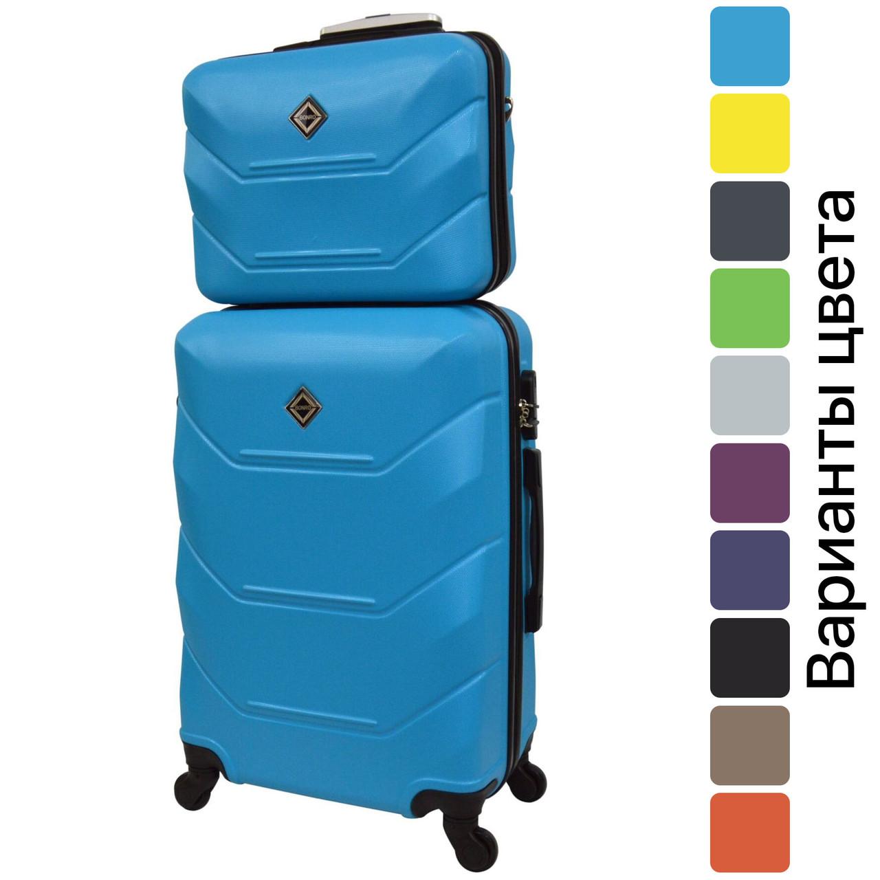 Комплект валіза + кейс Bonro 2019 невеликий дорожній набір
