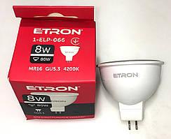 Светодиодная Led лампа для точечных светильников ETRON 8W 4200К  220V MR16 нейтральный белый свет GU5.3