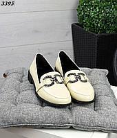 Жіночі шкіряні туфлі лофери 36-41 р кремовий, фото 1