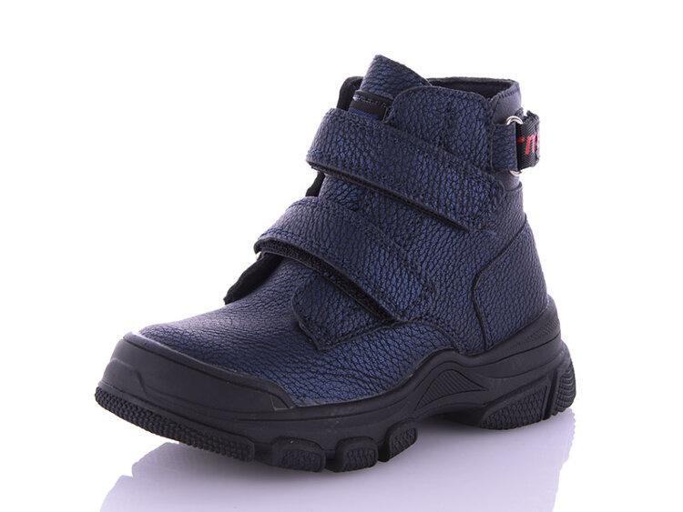 Ботинки зимние детские оптом, 23-28 размер, 8 пар, KLF