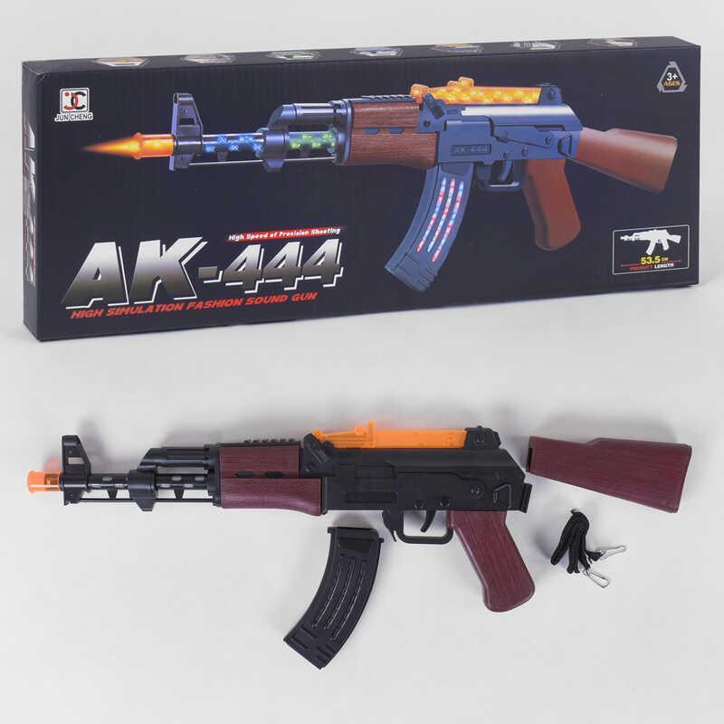 Автомат AK 444 (96/2) подсветка, звуки выстрелов, в коробке