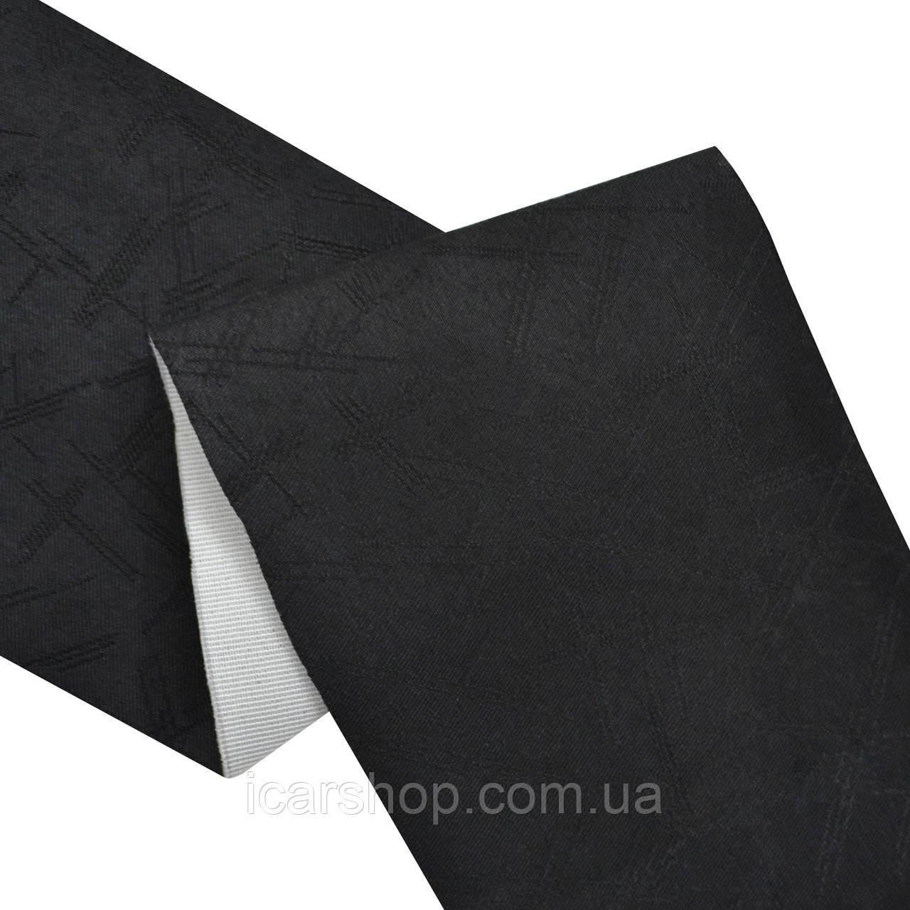 Ткань 150 (1,45м) / На поролоне 2мм