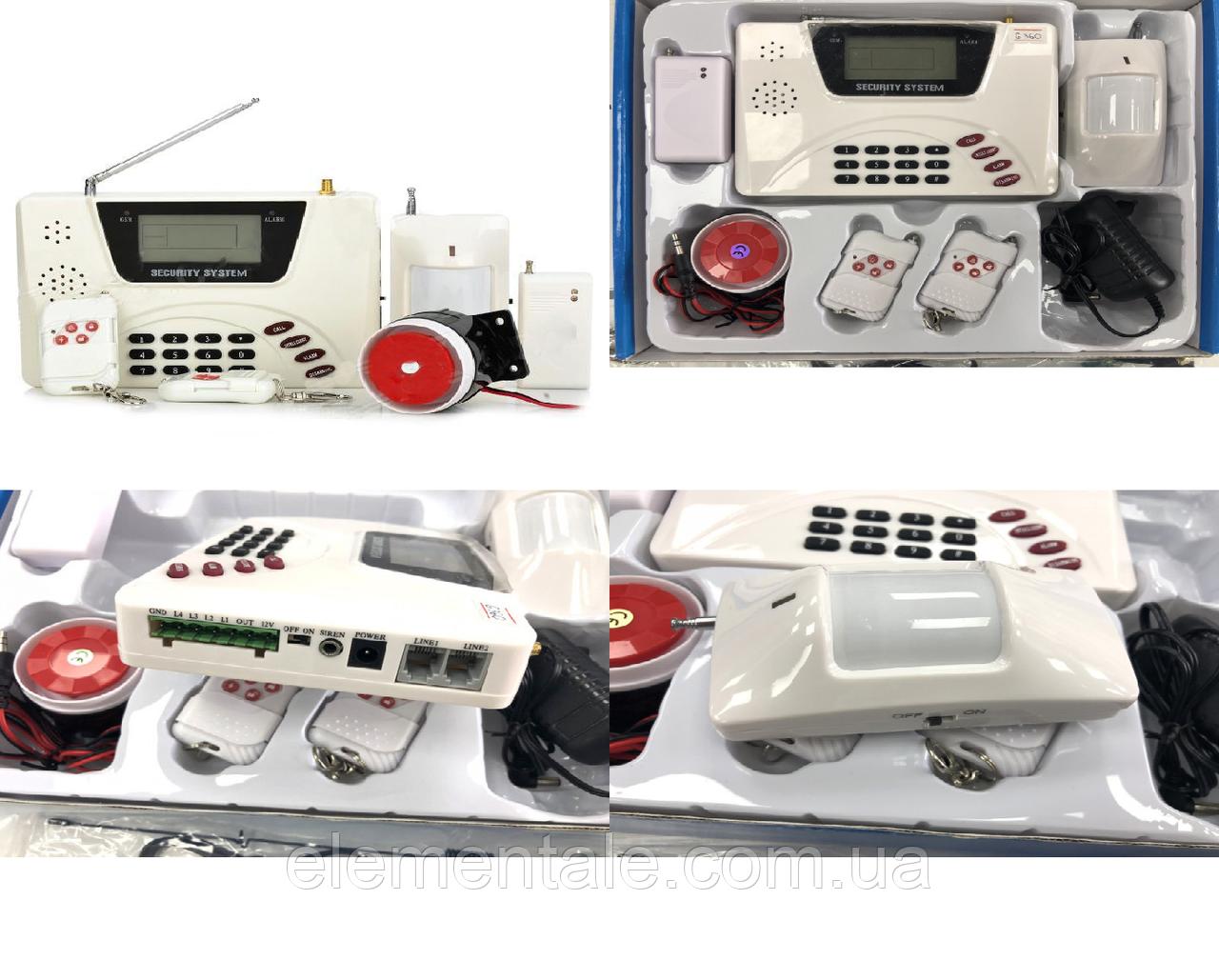 Охранная GSM сигнализация 360 градусов комплект для дома и офиса PRO
