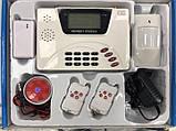 Охранная GSM сигнализация 360 градусов комплект для дома и офиса PRO, фото 2