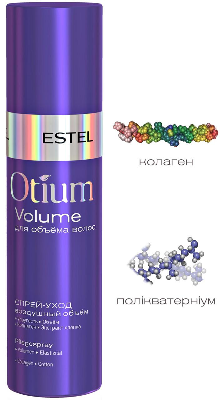 Спрей-кондиціонер для довгого волосся - Estel Professional Otium XXL Power 200ml