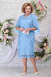Платье женское Беларусь модель Н-7289-20 голубое