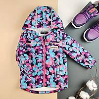 Детская куртка на слимтексе 122, 128, 134, 140, 146