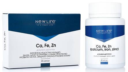 Мягкие капсулы «Новая жизнь» с Ca, Fe, Zn (кальций, железо, цинк), фото 2