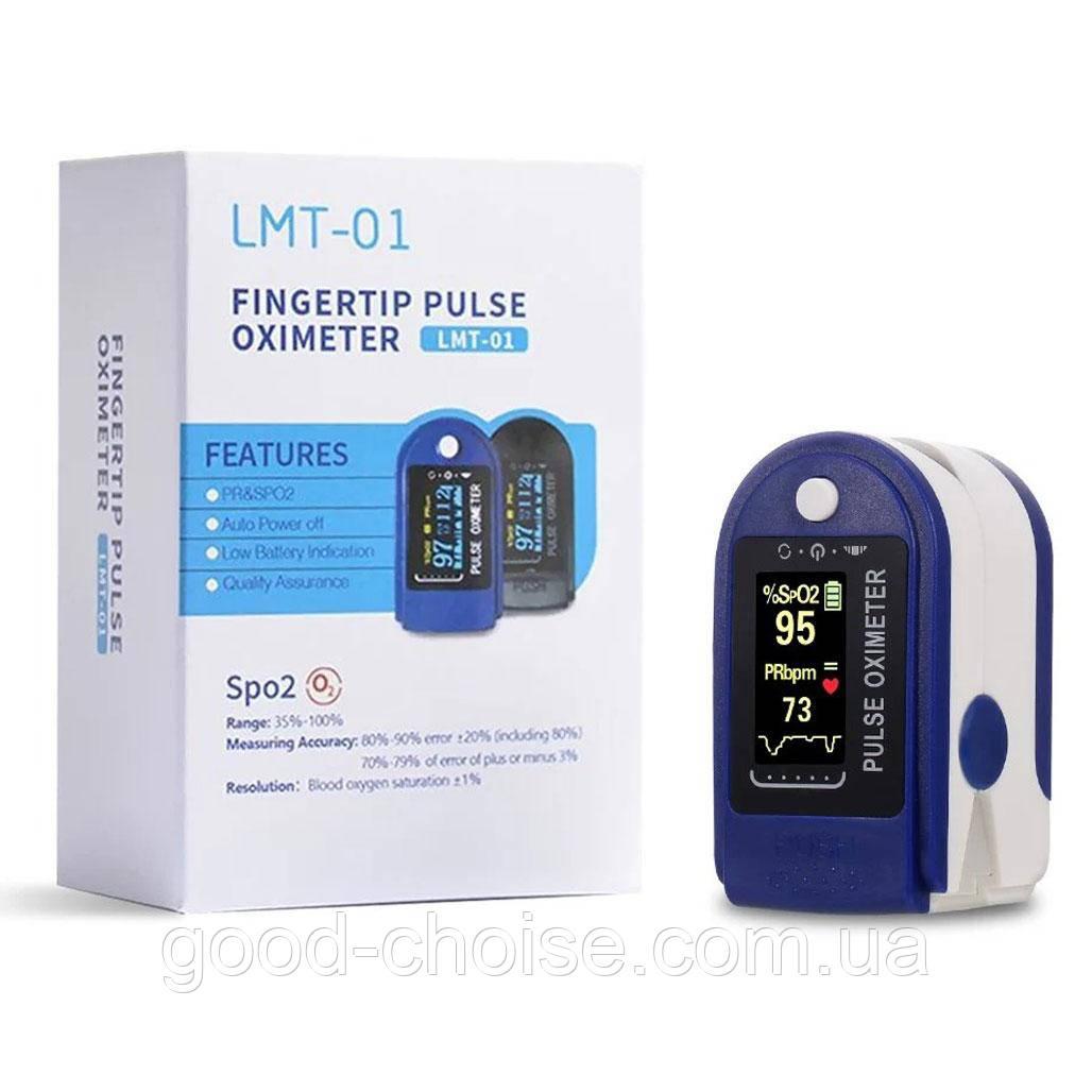 Пульсометр беспроводной LMT-01 / Пульсометр оксиметр на палец