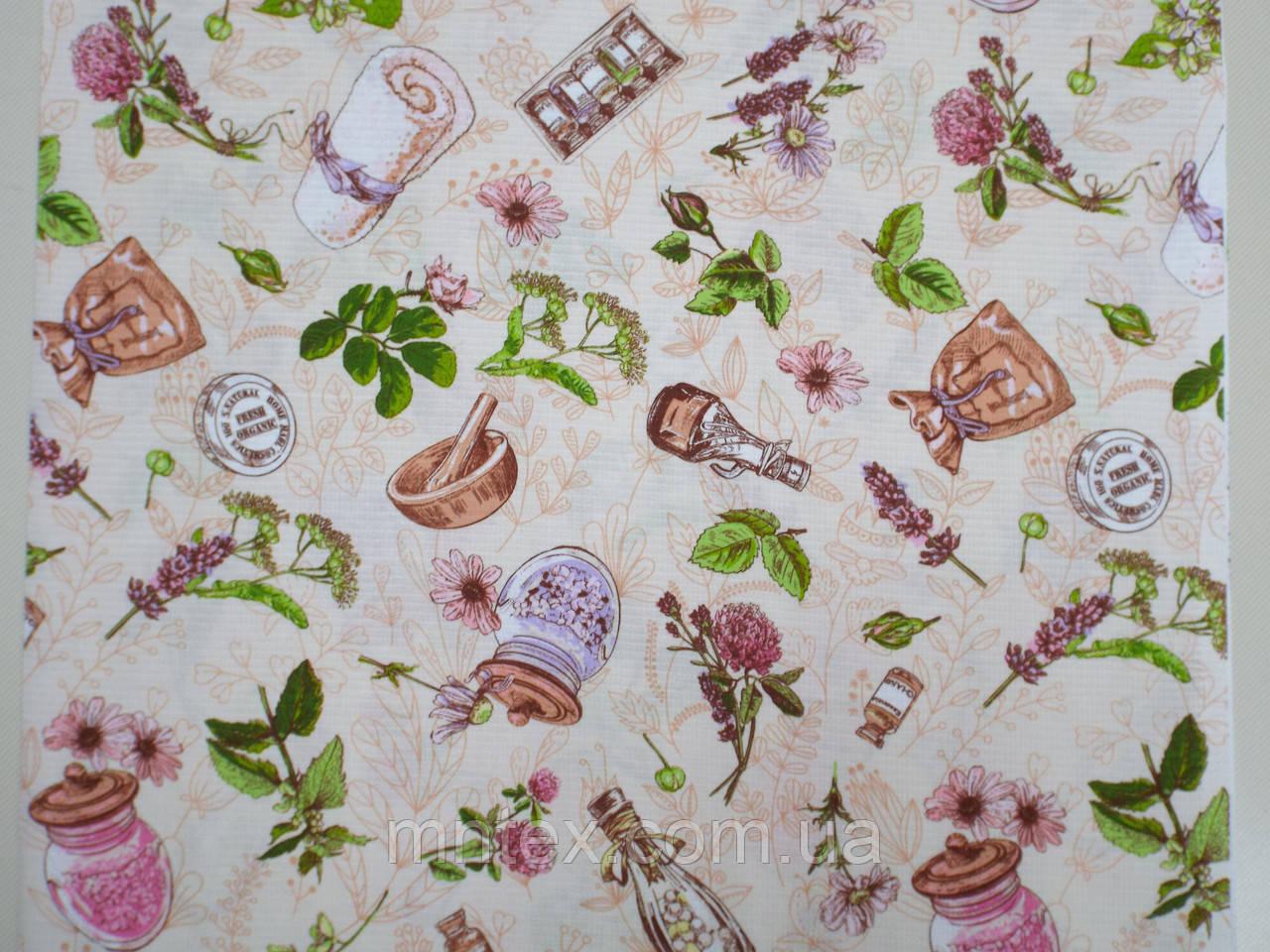 Ткань Вафельная Ширина 150 см. Французский Мотив