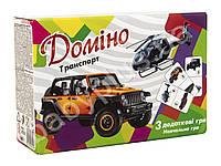 Домино Транспорт,Strateg, в коробке Стратег 30765