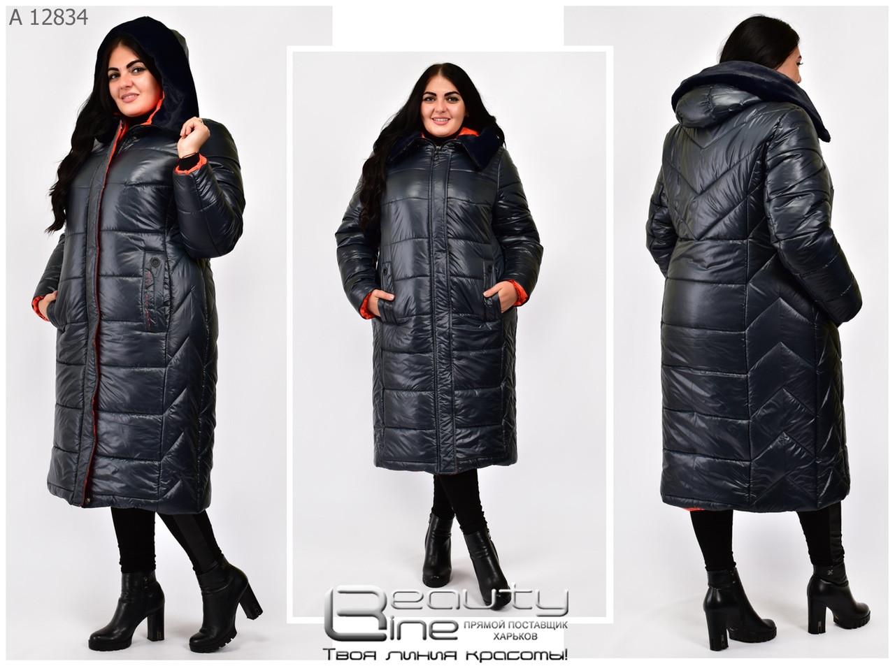 Женская зимняя куртка с капюшоном размеры: 50/52/54/56/58/60