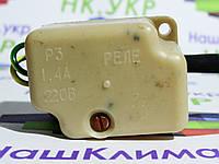 Реле пусковое Р 3 1.4A, 220V для холодильника. Украинский