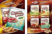 """Сухарики пшенично-ржаные ТМ """"BUTTERBROD"""""""
