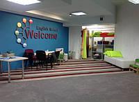 Офисная вывеска Welcome English School