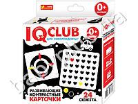 Развивающие контрастные карточки для младенцев 0+ IQ-club для малышей. Ranok Creative 13152049Р