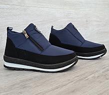 Спортивные женские ботинки - кроссовки на платформе (Бт-5тс)