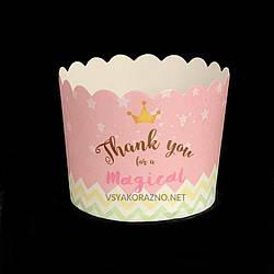 Бумажные формы для кексов и маффинов / Паперові форми для кексів і маффінів 61х55 мм (50 шт.) Thank you