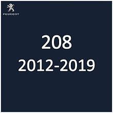 Peugeot 208 l 2012-2019