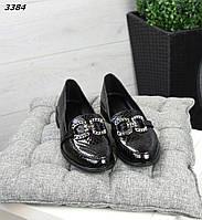 Жіночі туфлі лофери шкіра лак під пітона 36-41 р чорний, фото 1