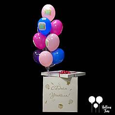 Коробка сюрприз ко Дню Учителя