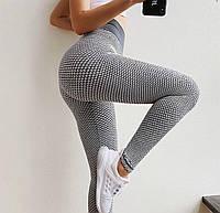 Женские леггинсы для фитнеса серые c эффектом пуш-ап