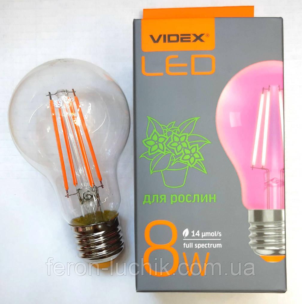 Фитолампа для растений Е27 8W A60 220V светодиодная биколорная LED Filament