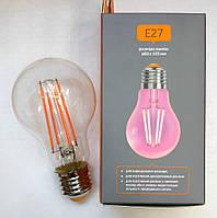 Фитолампа для рослин Е27 8W A60 220V світлодіодна біколорна LED Filament